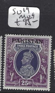 PAKISTAN (P3001B) ON INDIA KEGV  25R  SG 19   MOG
