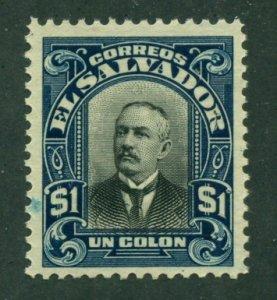 El Salvador 1919 #456 MNG SCV (2020) = $0.50