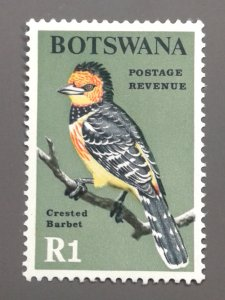 Botswana 31 VF MNH. Scott $ 7.50