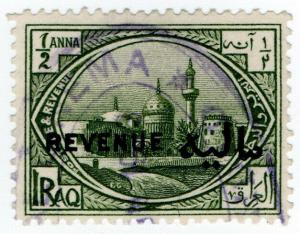 (I.B) Iraq Revenue : British Occupation ½a