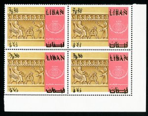 Lebanon Stamps Rare Gold Double Printed Stamp Error Block of 4