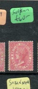 BRITISH HONDURAS (PP1312B) 1887 QV 1D  SG19  MOG ANTIQUE OVER 100 YEARS OLD