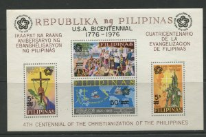 STAMP STATION PERTH Philippines #C108 Bicentennial Souvenir Sheet MNH CV$3.00