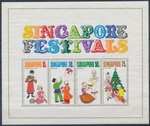 Singapore stamp National Holiday block (wavy, creased) 1971 MNH Mi 3 WS187074
