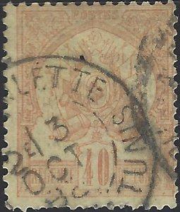 Tunisia #6, Used
