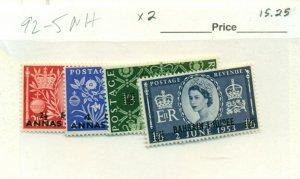 BAHRAIN #92-5, Mint Never Hinged, Scott $15.25