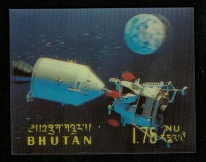 3D Stamps, Hologram, Space, 1967, 1.75 NU (RT-141)