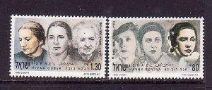 Israel-Sc#1102-3 -unused NH set-Famous Women-1992-