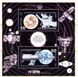 Bulgaria 1987 Soviet Space Achievement Explorations Satellite Sciences Astronaut