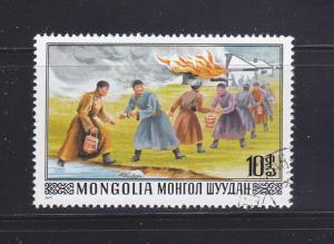 Mongolia 970 U Fire Fighting