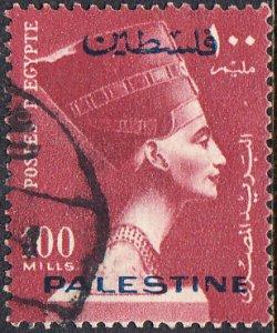 Egypt  #N53   Used