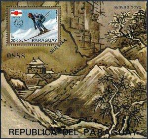 1971 Paraguay Olympics Sapporo, Downhill, Sheet Nr. 171 MUESTRA VF/MNH!