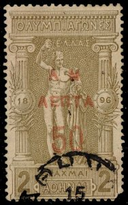 Greece #161 Statue of Hermes; Used (2Stars)