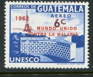 Guatemala #C258 MNH