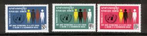 CAMBODIA 249-251 MNH UN EMBLEM AND FOUR RACES