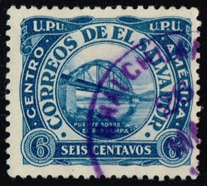 El Salvador #499 Bridge over Lempa River; Used (3Stars)
