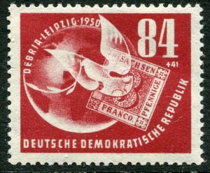 GERMAN DEMOCRATIC REP # B21 F-VF Light Hinged Issue - SAXONY GLOBE DOVE - S6087