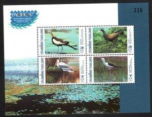 Thailand  Scott 1733b MNH** Pacific 97 Bird souvenir sheet CV $10