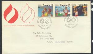 FDC Olympics  SG 842 / 844  SC# 681 / 683 SPECIAL - please read details - Mon...