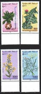 Palestine. 1998. 86-89. Flowers, flora. MNH.