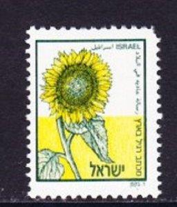 Israel #984 Sunflower MNH Single