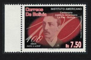 Bolivia Centenary of American Institute SG#1756