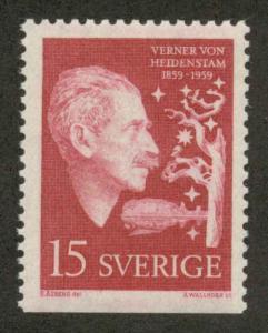 Sweden 543 Mint VF NH