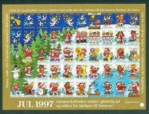 Denmark. Christmas Seal 1997 Imperforated Sheet,Mnh.Santa Music,Dog,Cat,Postman.