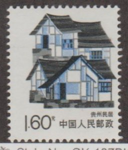 People's Republic of China Scott #2203 Stamp - Mint NH Single