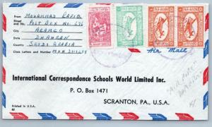 GOLDPATH: Saudi Arabia cover,  1958, To Scranton PA USA, CBHW_07_03