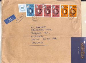 MS3693 1978 Gulf States BAHRAIN Commercial HIGH RATE Airmail Cover Devon