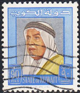 Kuwait #240 Used