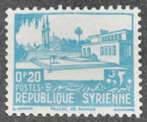 DYNAMITE Stamps: Syria Scott #273 – UNUSED