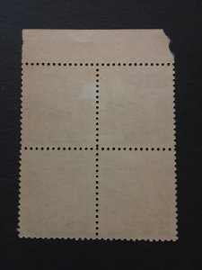 1950 China stamp block, MNH, 10000 face value, Genuine, rare, list 1011