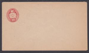 Switzerland Mi U2 mint 1867 10c Coat of Arms & Bird Envelope, type X1