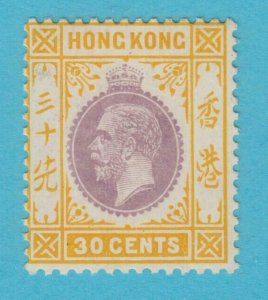 HONG KONG 141 MINT  HINGED OG *  NO FAULTS VERY  FINE !