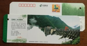 Dam water discharge,CN11 fengtan hydropower station 3A scenic spot ticket PSC