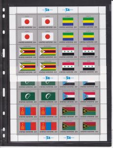 United Nations - New York # 499-514 Flag Sheets, NH, 1/3 Cat