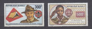 J29540, 1982 mali set mnh #c462-3 scouts