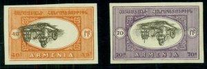 ARMENIA 40r & 70r Imperf INVERTED CENTER ERRORS unused no gum, unlisted in Scott