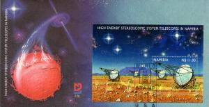 Namibia - 2000 HESS Telescope FDC SG 872