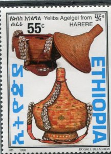 Ethiopia 1998 ART from Harere 1 value Perforated Mint (NH)