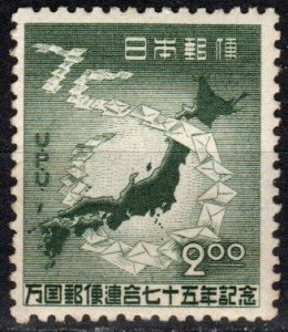Japan #474 MNH  CV $4.00 (X1168)
