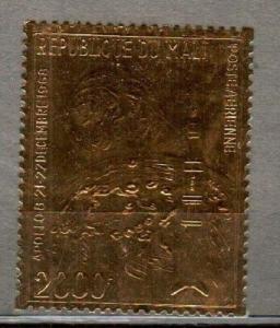 Mali Scott C81 Mint NH (Catalog Value $22.00)