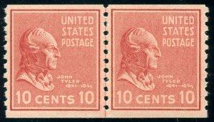 US SCOTT #847, LP-XF-NH SCV $42.50 (DFP)