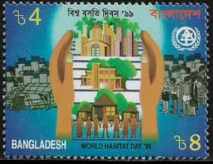 Bangladesh #589 MNH Stamp - World Habitat Day