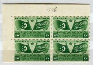 EGYPT; 1945 Saudi Visit issue fine Mint hinged 10m. Block SP-572579