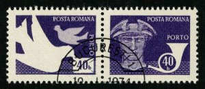 Romania, 40b, Pair, MNH, ** (RТ-422)