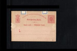 Luxemburg Postal stationary [B06_150]