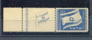 Israel 15, MH 1949 National Flag Bale 16  week tab x31327